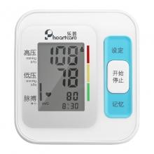 乐普 手臂式数字电子血压计 B26