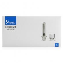 乐普Lejet 无针注射器药管+接口(A型) A型