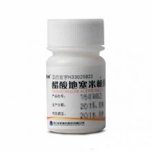 醋酸地塞米松片 0.75mg*100粒