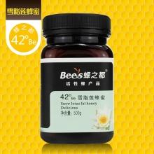 蜂之都 雪脂莲蜂蜜 500g