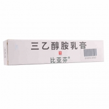 比亚芬 三乙醇胺乳膏 46.5g
