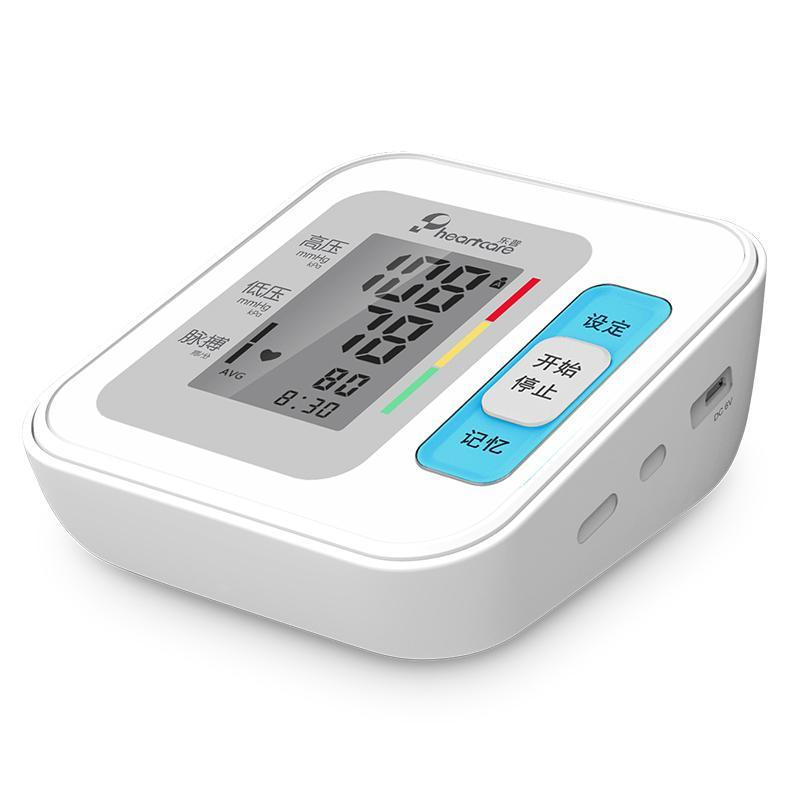 乐普 手臂式数字电子血压计