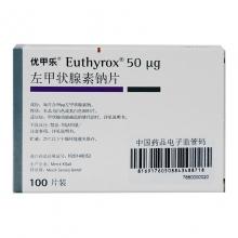 优甲乐 左甲状腺素钠片 50ug*100片*1盒