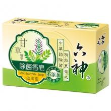 六神 甘草除菌香皂 125克