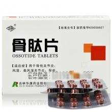 华丹 骨肽片 0.3g*36片