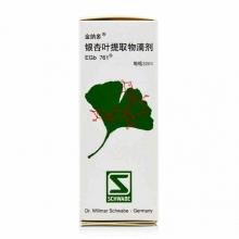 金纳多 银杏叶提取物滴剂 30ml:1.2g