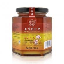 同仁堂 阿胶红枣蜂蜜膏 500g