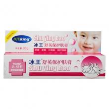 冰王 舒英保护肤膏 30g