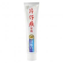 片仔癀 深炫白牙膏 95g