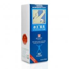 冰王 狐克[I型]香露 35ml