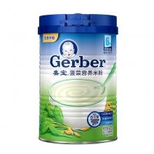 嘉宝 菠菜营养米粉2段 225g
