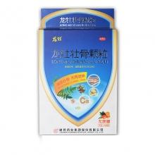 武汉健民 龙牡壮骨颗粒 3g*48袋无蔗糖