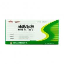 北京亚东 通脉颗粒 10g×10袋