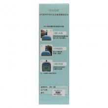 怡成 JPS系列手持式全血葡萄糖测试仪