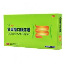 利动 乳果糖口服溶液 15ml*10袋