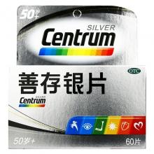 惠氏制药 善存银片 60片