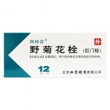 阿特芬 野菊花栓 12粒/盒