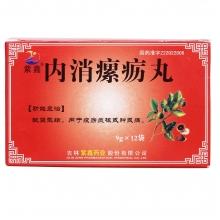 紫鑫 内消瘰疬丸 9g*12袋
