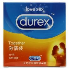 杜蕾斯 天然胶乳橡胶避孕套激情装 3只装