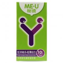 秘诱 天然胶乳橡胶避孕套炫诱秘多超薄组合装 10只/盒
