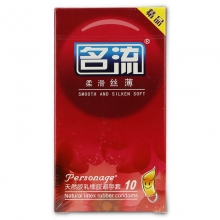 名流 天然胶乳橡胶避孕套柔滑丝薄装 10只/盒