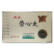 玉丹 荣心丸 1.5g*36丸