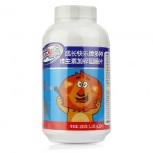 成长快乐 多种维生素加锌咀嚼片 180g(1.5g*120片)