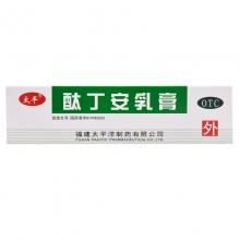 太平 酞丁安乳膏 10g*1支