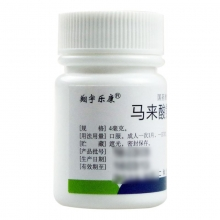 仁和堂 马来酸氯苯那敏片 4mg*100片