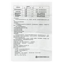 多贝斯 羟苯磺酸钙胶囊
