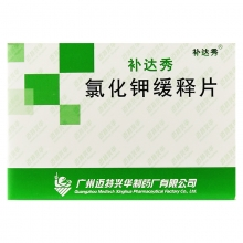 补达秀 氯化钾缓释片 0.5克*24片/盒
