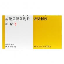 洛汀新 盐酸贝那普利片 5mg*14片