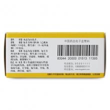 泡扑通 阿司匹林维生素C泡腾片 8片
