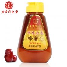 同仁堂 阿胶红枣蜂蜜膏 280g