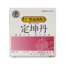 广誉远国药 定坤丹 10.8g*1丸