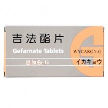 惠加强-G 吉法酯片 50mg*30片 效期是到18.9.30