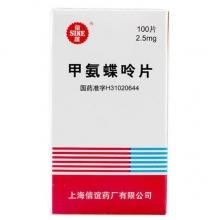 上海信谊 甲氨蝶呤片 2.5mg*100片