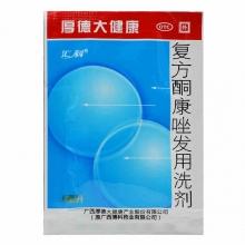 汇科 复方酮康唑发用洗剂 6ml 每包100袋 不拆零销售 如需请拍100份