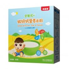 贝因美 全能优+婴儿米粉铁锌钙蔬菜营养米粉 325克