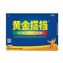 黄金搭档 多种维生素矿物质片 1000mg/片*120片(中老年)