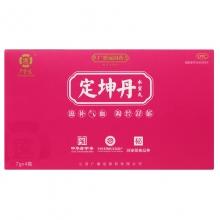 广誉远国药 定坤丹 7g*4瓶