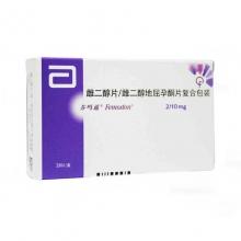 芬吗通 雌二醇片/雌二醇地屈孕酮片复合包装 2mg*28片