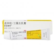 新适确得 卤米松/三氯生乳膏 0.05%,1%:10克