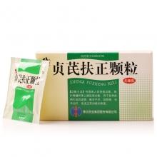 修正 贞芪扶正颗粒 5g*10袋(无糖)