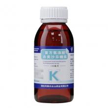 复方氢溴酸右美沙芬糖浆 100ml