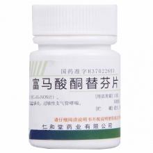 仁和堂 富马酸酮替芬片 1mg*60片