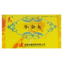 永康制药 小金丸 0.6g*8袋