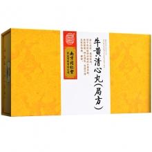 同仁堂 牛黄清心丸(局方) 3g*6丸
