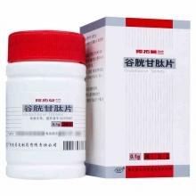 药友 谷胱甘肽片 0.1g*36片