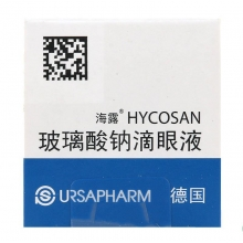 海露 HYCOSAN 玻璃酸钠滴眼液